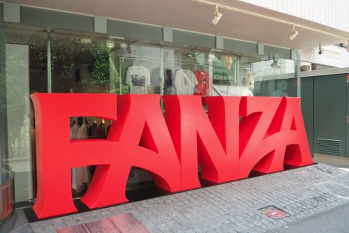 fanza2
